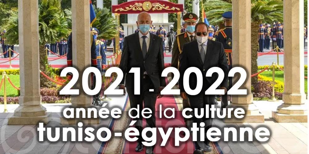 Al-Sissi ' 2021-2022 année de la culture tuniso-égyptienne '