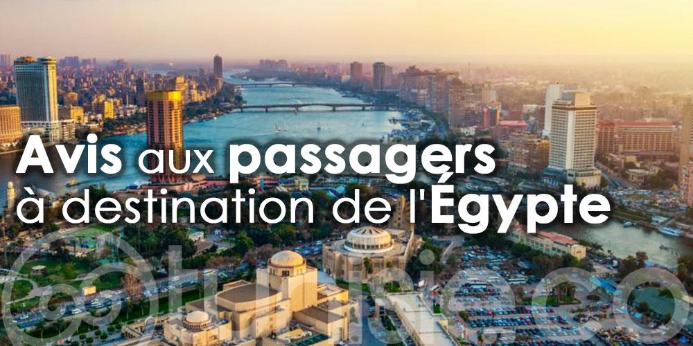 Tunisair: Avis aux passagers à destination de l'Égypte