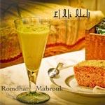 Rupture du jeûne au restaurant et café culturel El Ali à la Médina de Tunis