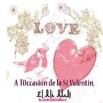 Dîner et soirée de la Saint Valentin au resto et café culturel El Ali à la Médina de Tunis