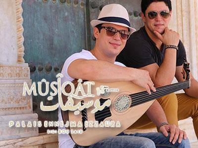 Les Frères Béchir et Mohamed El-Gharbi au festival Mûsîqât le 7 Octobre à Ennejma Ezzahra