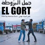 Projection du film EL GORT par Hamza Ouni à L'Agora, 20 mars 2015