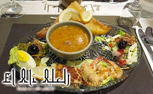 Un Iftar au restaurant El Ali : Tunisie.co a testé et retenu pour vous