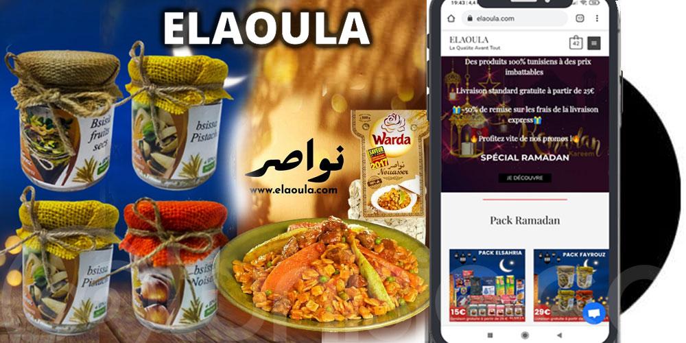 ELAOULA, la plateforme e-commerce de vente des produits 100 % tunisiens à l'étranger !