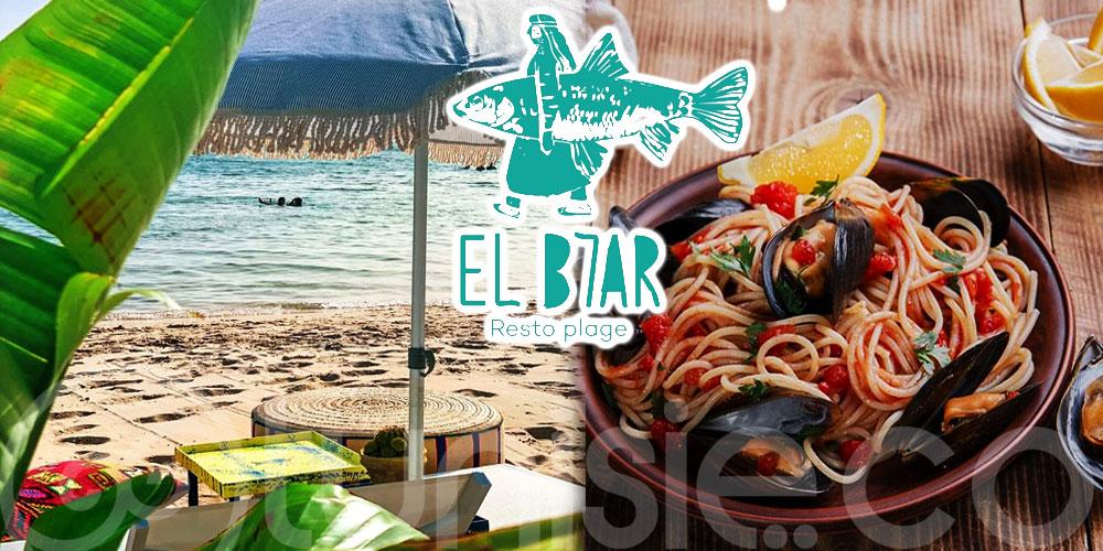 El B7ar : Votre nouveau beach bar est prêt pour vous accueillir