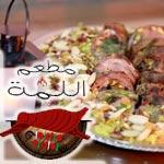 Pour manger une bonne viande à Sfax, une nouvelle adresse : Restaurant El Lamma