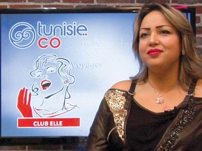 En vidéo : Découvrez avec Rahma Ben Affana le Club de chant ELLE pour femmes