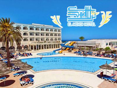En vidéo : Mounir Khdim Allah DG de l'hotel Primasol El Mehdi nous parle de la saison 2017