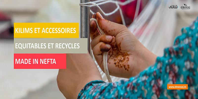 Elmensej.tn : Nouvelle plateforme de mise en valeur des produits des artisanes à Nefta