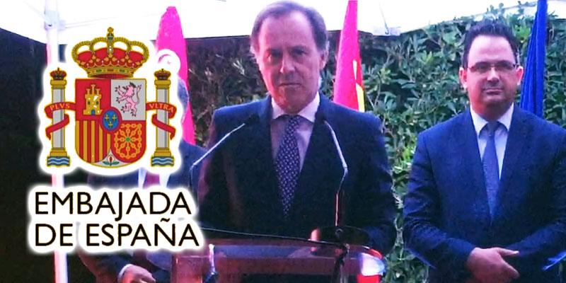 En vidéo : L'Espagne célèbre sa fête et rappelle l'histoire commune