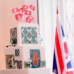 En photos : Le magnifique gâteau du 20 Mars à l'ambassade de Tunisie au Royaume-Uni