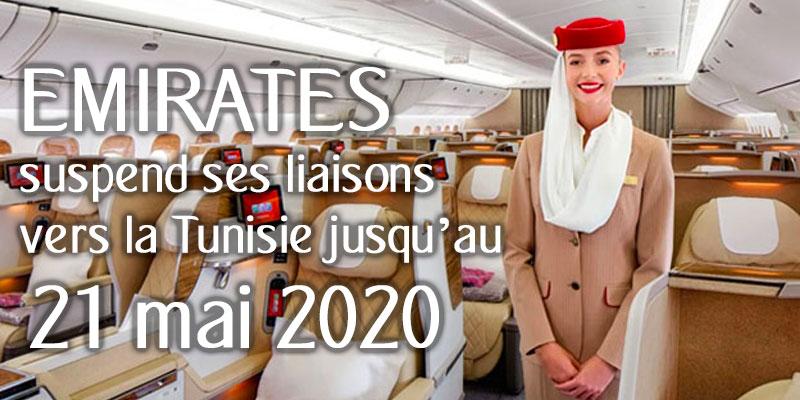 Emirates suspend ses vols vers la Tunisie jusqu'au 21 mai