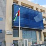 En photos : Les �?mirats Arabes Unis ouvrent un nouveau consulat au Lac 2
