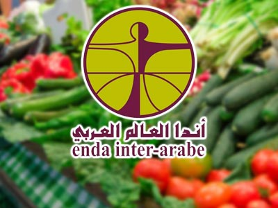 Le commerce équitable agricole en Tunisie acquiert son Label El Kahina