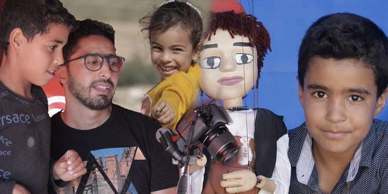 Aphrodite: Amour, bonheur et culture pour les enfants de la Tunisie