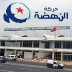 Ennahdha accueille les touristes avec des fleurs à l'aéroport de Monastir