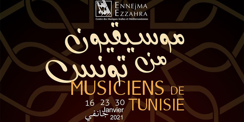 7ème édition Musiciens de Tunisie à Ennejma Ezzahra