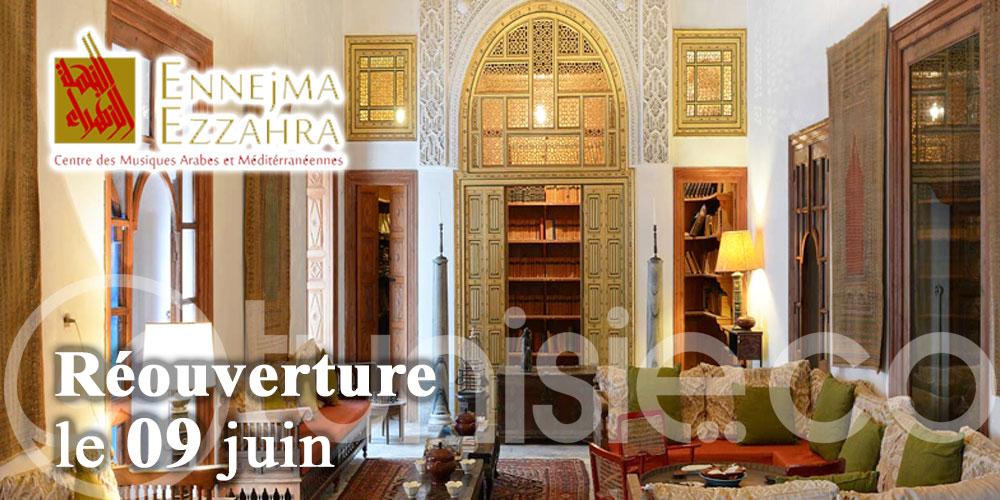Ennejma Ezzahra rouvre ses portes le 09 juin