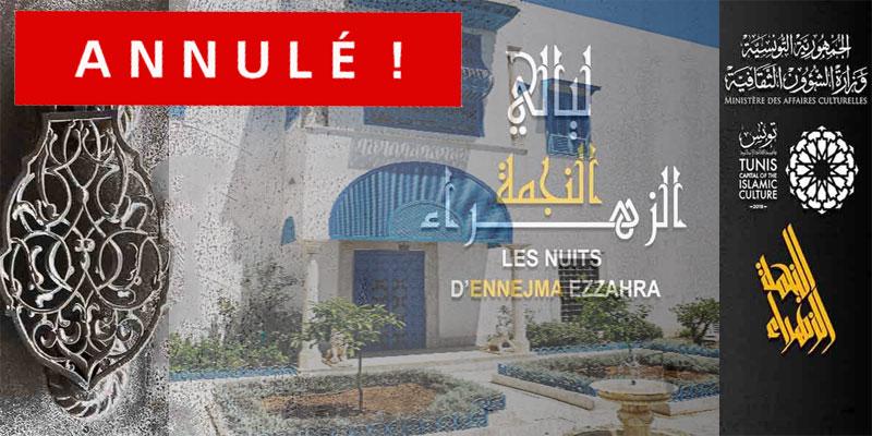Prévu en mois de Ramadan, le festival 'Les nuits d'Ennejma Ezzahra' est annulé