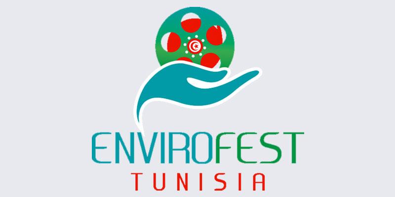 Appel a projets au 1er Festival du film Environnemental ''ENVIROFEST TUNISIA'' du 3 au 12 mai