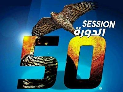 Festival de l'Epervier à El Haouaria fête ses 50 ans