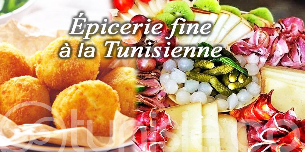 Les meilleures adresses des Épiceries fines à Tunis