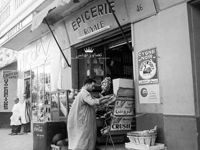 En Photo : un métier qui ne meurt jamais l'épicier en Tunisie