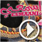 En vidéo : Retour sur le marché artisanal au Palais Abdellia 'Esmaani'