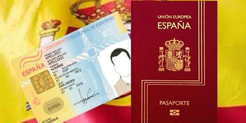إعلام هام بخصوص التمديد في مدة صلوحية بطاقات إقامة الأجانب بإسبانيا