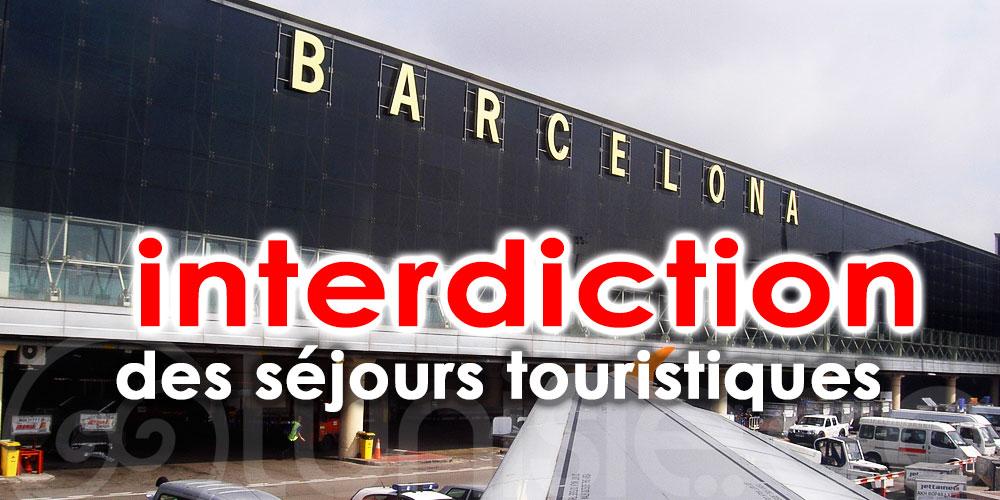 Tunisair : Motif impérieux désormais exigé pour se rendre en Espagne