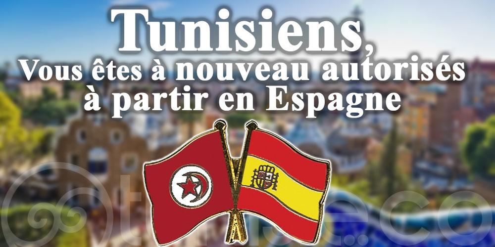 L'Espagne assouplit ses conditions d'entrée pour les Tunisiens