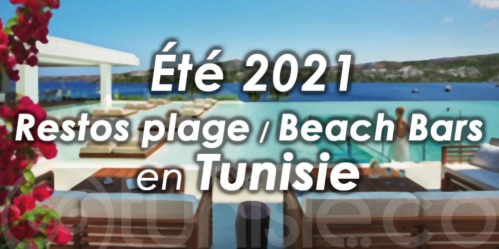 Les incontournables Restos plage / Beach Bars de l'été 2021 en Tunisie