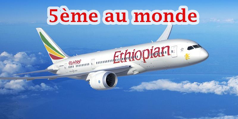 Ethiopian Airlines, 5ème compagnie au monde en termes de pays desservis