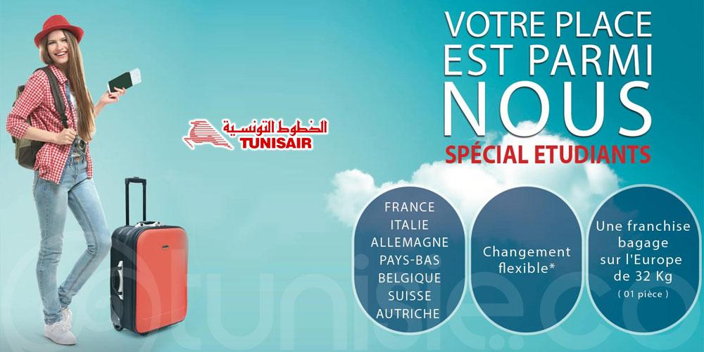Tunisair lance sa promo '' SPÉCIAL ÉTUDIANTS ''