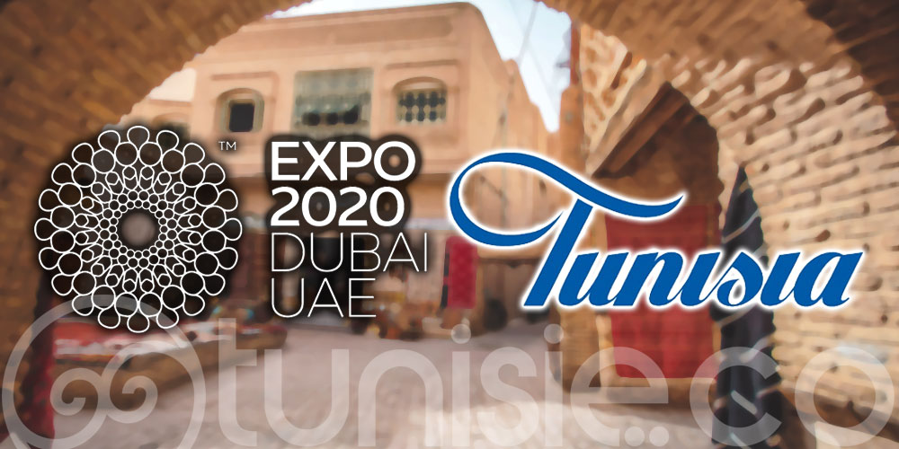 تونس تشارك في تظاهرة ''إكسبو دبي'' لتثبيت موقعها كوجهة للاستثمار والسياحة