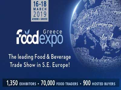 La Tunisie au salon FOODEXPO GREECE