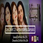 Exposition La Tunisienne les 24 et 25 Septembre à DarYass
