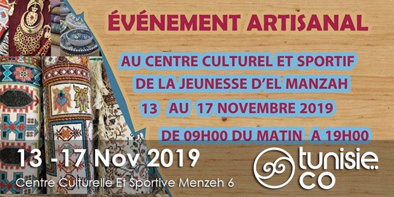 Exposition Artisanale Au Centre Culturel Sportif D'el Menzah 6 du 13 au 17 novembre
