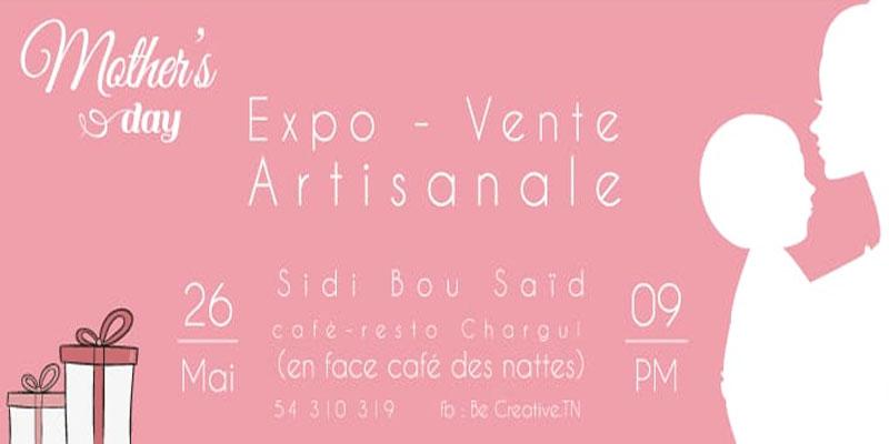 expo-fete-mere-210518-1.jpg