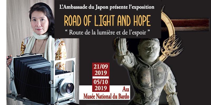 Découvrez l'expo japonaise Route de la lumière et de l'espoir à Tunis
