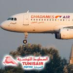 Tunisair Express explique son recours à un avion d'une compagnie étrangère
