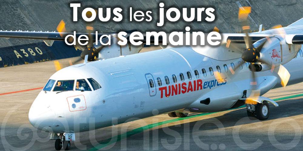 TUNISAIR Express reprend ses vols sur Djerba !