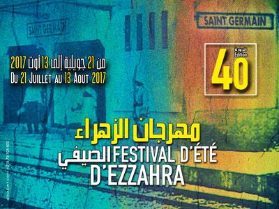 Découvrez le programme de la 40ème édition du FESTIVAL D'EZZAHRA