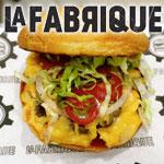 Ouverture prochaine du Bar à Burger 'La Fabrique' à La Marsa