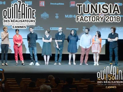 En vidéo : La Tunisie à l'honneur à Cannes avec la Tunisia Factory 2018