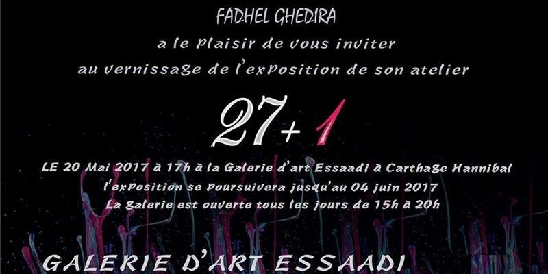 Vernissage de l'exposition-atelier de Fadhel Ghedira le 20 mai à la galerie d'art Essaadi