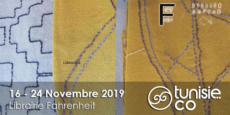 Vernissage - exposition Aafcar du 16 au 24 Novembre