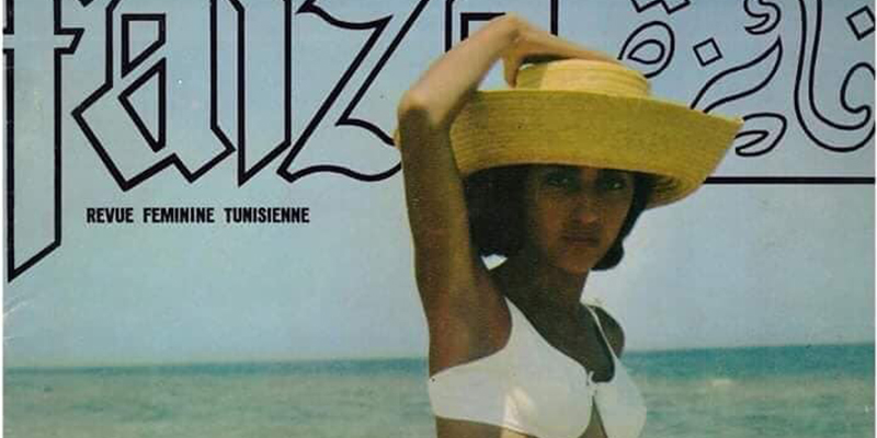 Nostalgie : Une revue Faïza de 1965, toujours d'actualité !