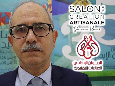 Faouzi Ben Halima parle de la 35ème édition du Salon de la Création Artisanale du 26 avril au 6 mai au Kram
