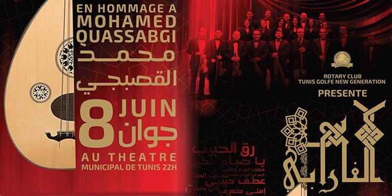 Le club Farabi en hommage à Mohamed El Guassabgi au Théâtre Municipal de Tunis